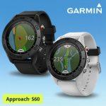 ガーミンアプローチが人気!腕時計型GPSゴルフナビ売れ筋ランキング!5日はヤフーショッピングでポイント5倍